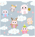 cute seamless pattern owl celebrated vector image vector image