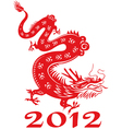 dragon year 2012 vector image
