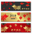 happy chinese new year year of pig set of vector image vector image