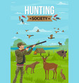 hunter with rifle hunting sport vector image vector image