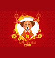 chinese new year card poster for year of dog vector image