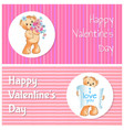 happy valentine day poster teddy girl hold bouquet vector image vector image