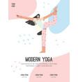 poster modern yoga concept vector image
