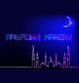 ramadan kareem greeting cards neon sign style vector image vector image