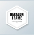realistic white hexagon frame mockup on gray vector image