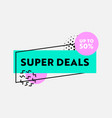 super deals price off banner with percent sign vector image vector image