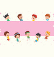 funny kids holding blank placard vector image vector image