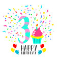 happy birthday card for 3 year kid fun party art vector image vector image