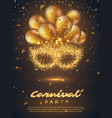carnival party poster vector image