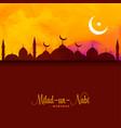 eid festival milad un nabi greeting background vector image