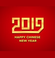 happy chinese new year 2019 typography card vector image vector image