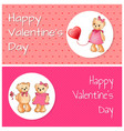 happy valentines day bears vector image vector image
