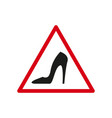 sign of a dangerous the heel icons vector image