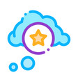 star bonus cloud icon outline vector image vector image