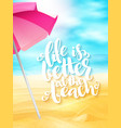 summer travel banner with sun umbrella and vector image