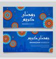 ramadan kareem horizontal blue red banners vector image vector image