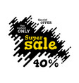 sale with rounded lines background vector image