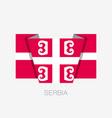 serbian cross national symbol of serbia flat vector image vector image