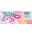 7 Days Sale 6250x2500 pixel Banner vector image vector image