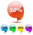 discount sticker vector image vector image