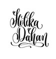 holika dahan - hand lettering inscription text to vector image vector image