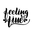 inspirational handwritten brush lettering vector image vector image