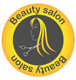 banner sign woman haircut with scissors icon vector image