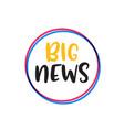 big news badge announcement big release speech vector image vector image
