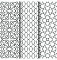 islamic geometry pattern vector image vector image
