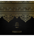 pattern arabesque islamic element classy black vector image