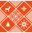 Traditional winter Christmas ornamental pattern vector image