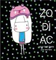 Cute Baby Girl Set zodiac vector image