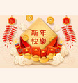 poster for chinese happy new year or 2020 cny vector image vector image