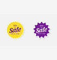 two sticker sale 50 off special offer sale vector image vector image