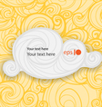 background of curled abstract cloudsed abstra vector image vector image