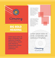 eye ball company brochure title page design vector image vector image