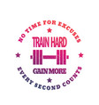 train hard round emblem gym print on white vector image vector image