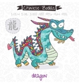 Chinese Zodiac Sign Dragon vector image vector image