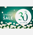 spring sale poster up to 30 off vector image vector image
