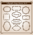 retro floral calligraphic wicker frames vector image