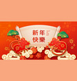 2020 chinese holiday card or china happy new year vector image
