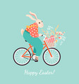 easter greeting card with a cute cartoon rabbit vector image
