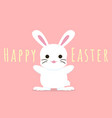 happy easter greeting card with hooray bunny vector image vector image