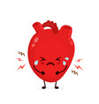 sad suffering sick crying cute heart vector image