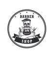 skull barbershop logo retro vector image vector image