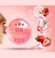 strawberry bubble gum composition vector image vector image