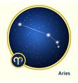 Aries constellation vector image