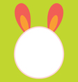 Bunny Head Template vector image vector image
