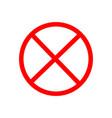 dangerous symbol attention vector image