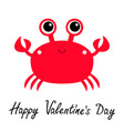 happy valentines day crab toy icon big eyes claws vector image